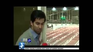 بزرگترین سفره افطار جهان در ایران