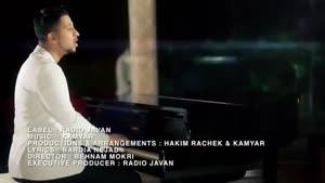 ویدیو کلیپ کامیار بنام تو با منی