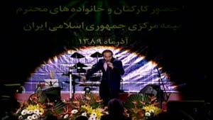 تقلید صدای شهرام ناظری از حسن ریوندی