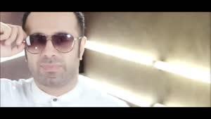 ویدیو کلیپ یاسر محمودی و پیمان صادقی بنام تو نمیتونی