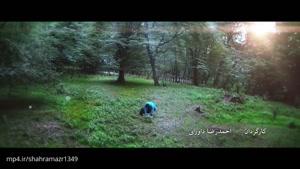 ویدیو آرومه با صدای مهدی یغمایی