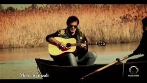 ویدیو آهنگ خرچنگهای مردابی زنده یاد حبیب