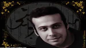 آهنگ احساسی محسن چاوشی- مسافر غریبه-( ورژن جدید)