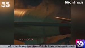 نخستین ویدئوی منتشر شده از یک پایگاه موشکی سپاه پاسداران در دل کوه