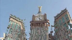 ابراج البیت نام هتلی مجلل در مکه، عربستان سعودی است.