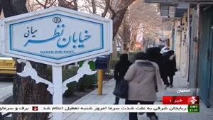 Iran Isfahan city, Armenian Church Christmas ۲۰۱۶ كريسمس ۲۰۱۶ كليساي ارامنه جلفاي اصفهان ايران