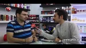آیا زنان ایرانی احساس زشتی می کنند؟/پاسخ های جالب مردم در پی کسب مقام اول مصرف لوازم آرایشی