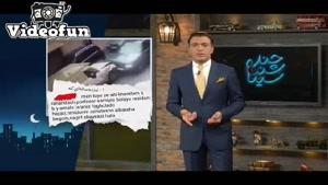 ماجرای راننده وانت دیووانه در برنامه سینا ولی الله در شبکه فارسی ۱