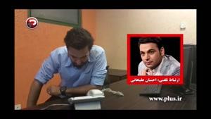 واکنش تند احسان علیخانی به انتشار شایعه بازداشتش