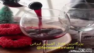 ساده ترین روش برای پخت دونات