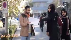 مصاحبه جالب در مورد حجاب