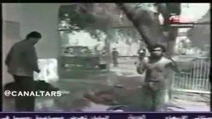 شکنجه اسرای ایرانی توسط اعراب در زمان صدام