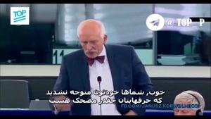 طرفداری و حقایق ناگفته از ایران در یک دقیقه
