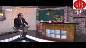 تحقیر رامتین کبریتی در شبکه جم