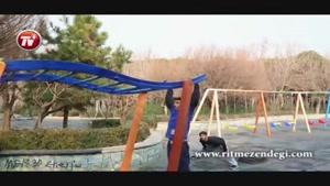 این پسرها یکی از خطرناک ترین ورزش های خیابانی ایران را برایتان به تصویر می کشند