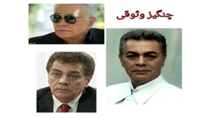 ویدئ ۱۴ ثروتمند ایرانی را بشناسید