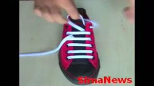 بستن بند کفش با روش های جالب