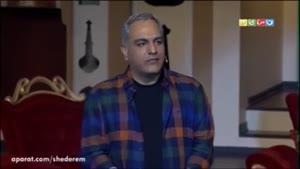 واکنش مهران مدیری به انتقاد مسعودفراستی دربرنامه دورهمی