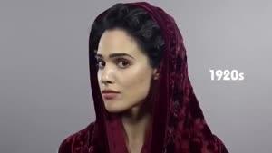 پوشش و آرایش زنان ایران در طی صد سال گذشته
