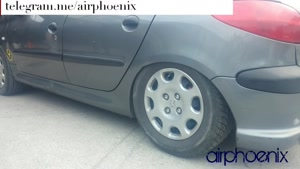 کمک بادی.LOW CAR .کف خواب.AIRPHOENIX،پنو۲۰۶،تنظیم ارتفاع ۲۰۶.