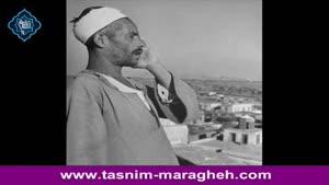 اذان زیبای استاد محمد هلباوی