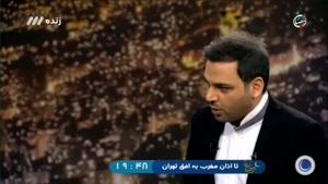 بخش دوم برنامه ماه عسل  ۹۷  در روز اول ماه رمضان