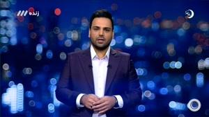 بخش ابتدایی  برنامه ماه عسل ۹۷ در روز دوم  ماه رمضان