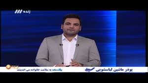 مروری بر شب گذشته ماه عسل - صحبت با خانواده و همرزمان چهار دیپلمات ربوده شده ایرانی در بیروت