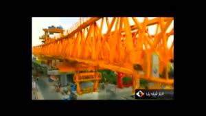 بزرگترین پروژه عمرانی غرب آسیا در تهران