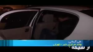 دستگیری زورگیران در تهران