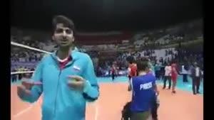 خوشحالی بسیار جالب ملی پوشان والیبال