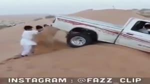 چند تا عرب با ماشین درکویر