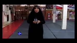 فیلم ديده نشده از زنان نينجاي ايراني