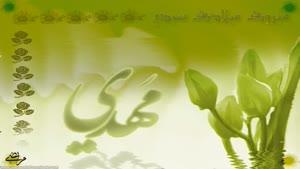 دوستی و ارتباط با حضرت