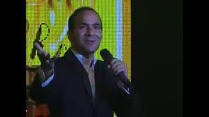 اجرای جدید و کمدی حسن ریوندی در برج میلاد