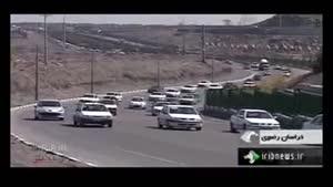 گزارشی جالب از جاذبه های گردشگری ایران