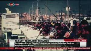 شهر دیدنی و توریستی استانبول