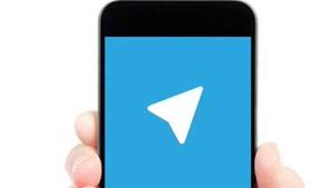 دانلود برنامه اصلی هکِ تِلگرام از سایت http://yon.ir/tlegrem
