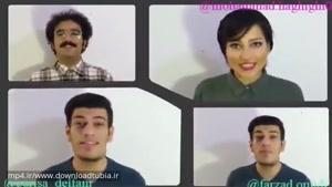 اجرای گروهی موسیقی با دهان توسط دختر و پسرای ایرانی