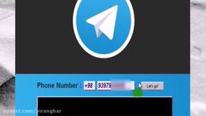 دانلود برنامه هک تلگرام به همراه آموزش
