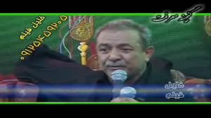 نوحه خوانی حاج داوود علیزاده