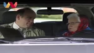 پیرزن آرتیست در امتحان رانندگی (((: