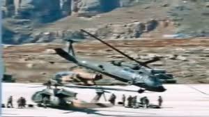 کلیپ زیبا از ارتش ایران + ترکیه