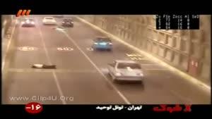 تصادفات منجر به فوت در تهران