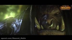 ۱۱- تریلر سینمایی بازی World of Warcraft: Warlords of Draenor