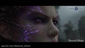 ۶- تریلر سینمایی بازی StarCraft II: Heart of the Swarm
