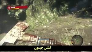 اسلحه های مخفی بازی Dead Island - قسمت اول