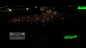 حاج محمود کریمی شب سوم فاطمیه دوم 96
