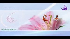 دعاي روز پانزدهم ماه مبارک رمضان باصداي بسيار زيباي حسن خانچي