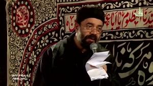حاج محمود کریمی شب هفتم محرم ۹۵